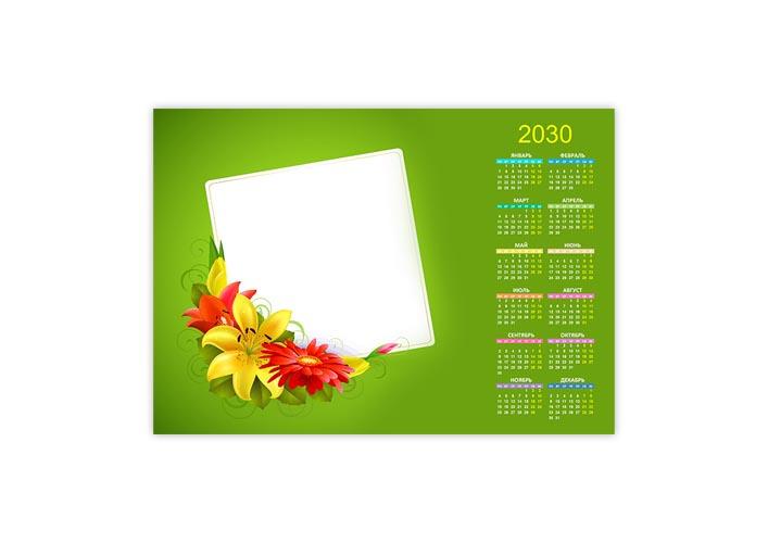 Календарь-рамка 2030