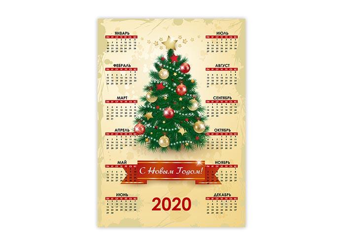 Календарь с Новым годом 2020