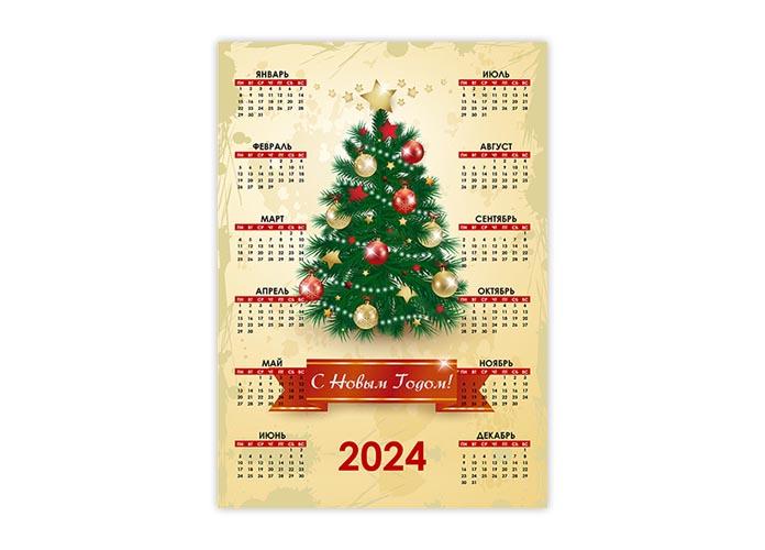 Календарь с Новым годом 2024
