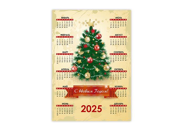 Календарь с Новым годом 2025