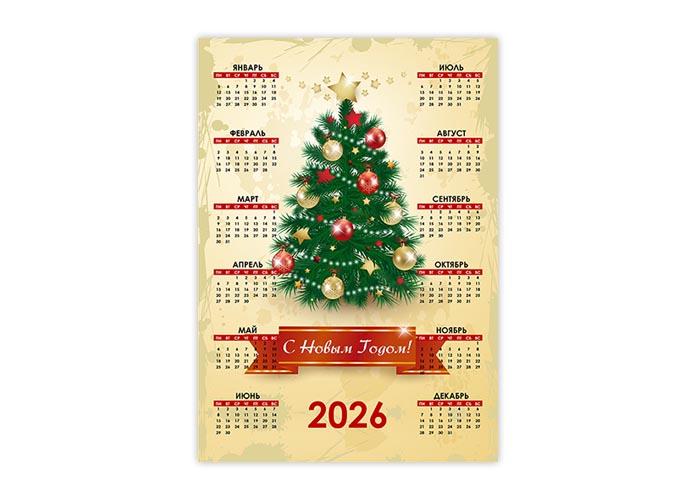 Календарь с Новым годом 2026