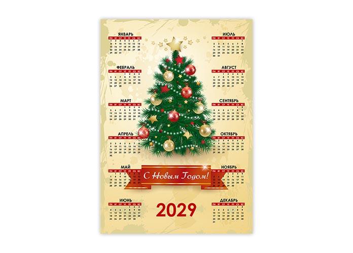 Календарь с Новым годом 2029