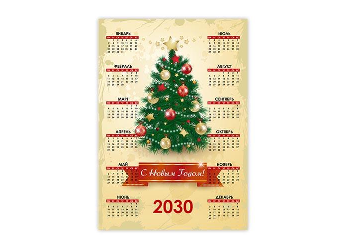 Календарь с Новым годом 2030