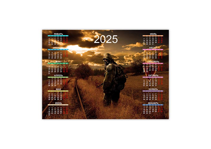 Сталкер календарь 2025