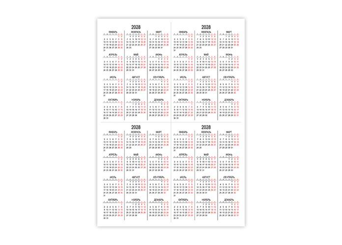 Календарь 2028 А6