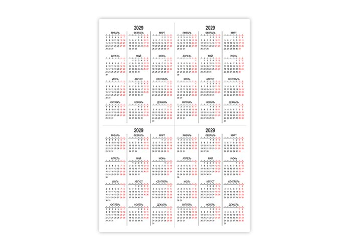 Календарь 2029 А6