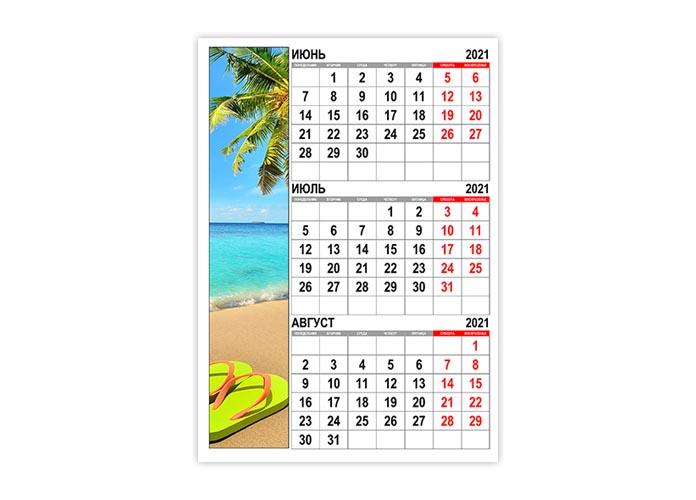 Календарь на лето 2021