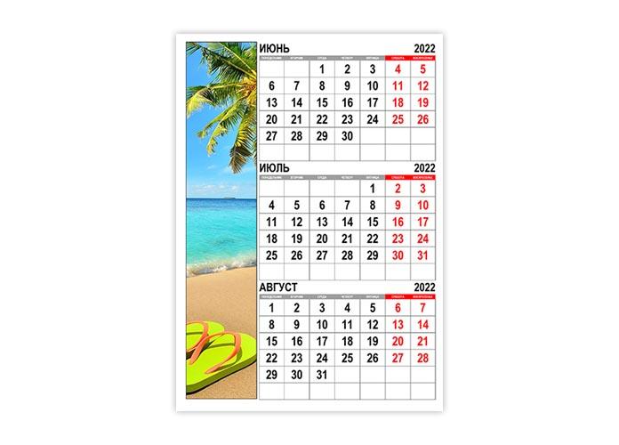 Календарь на лето 2022