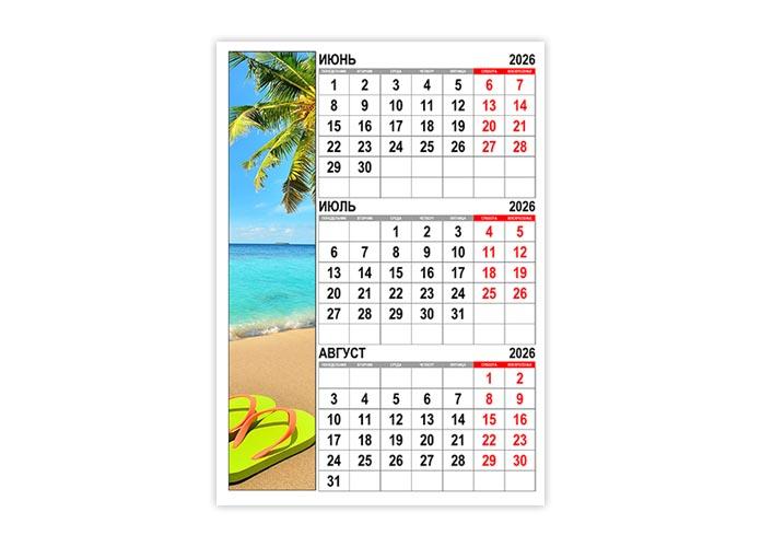 Календарь на лето 2026