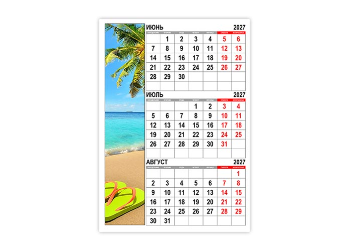 Календарь на лето 2027