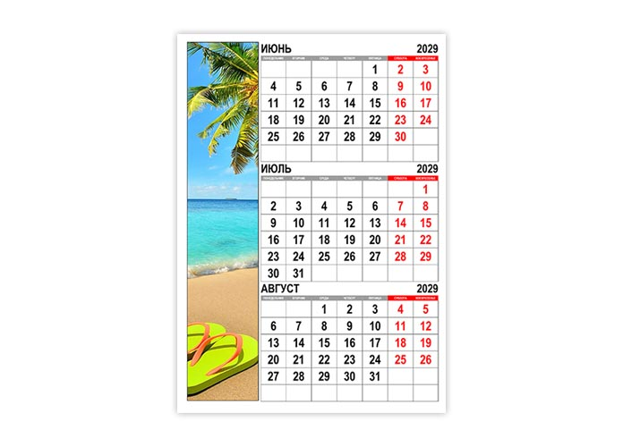Календарь на лето 2029