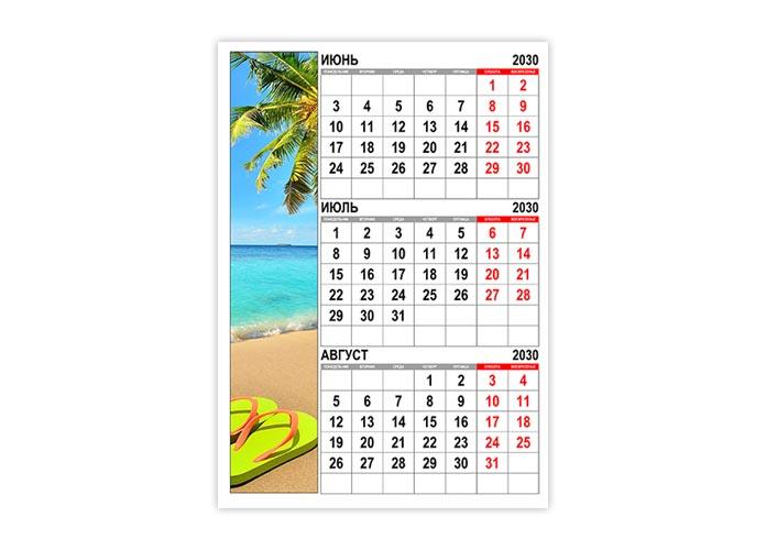 Календарь на лето 2030