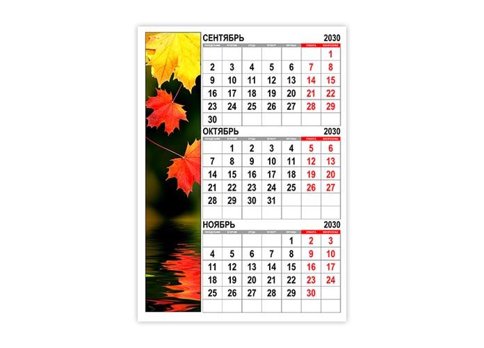 Календарь на осень 2030