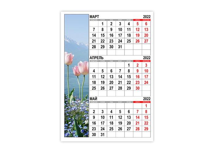 Календарь на весну 2022
