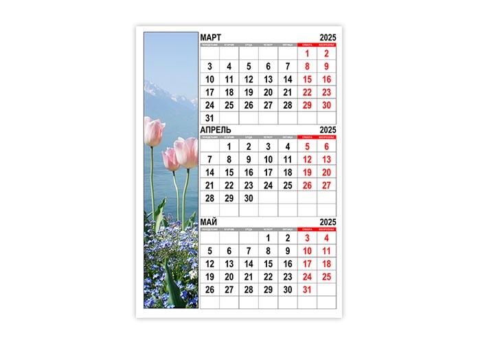 Календарь на весну 2025