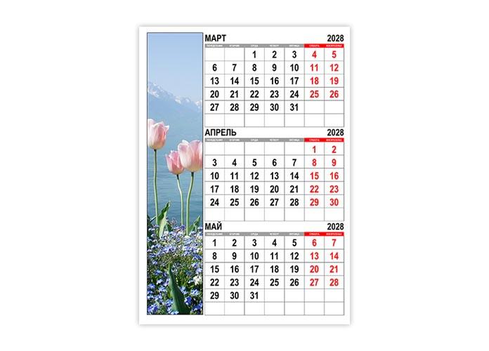 Календарь на весну 2028
