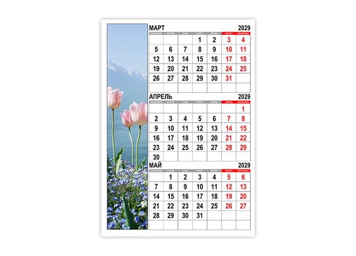 Календарь на весну 2029