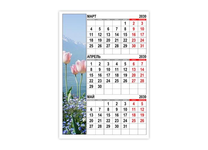 Календарь на весну 2030