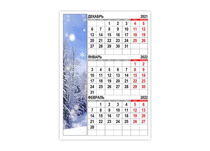Календарь на зиму 2021-2022