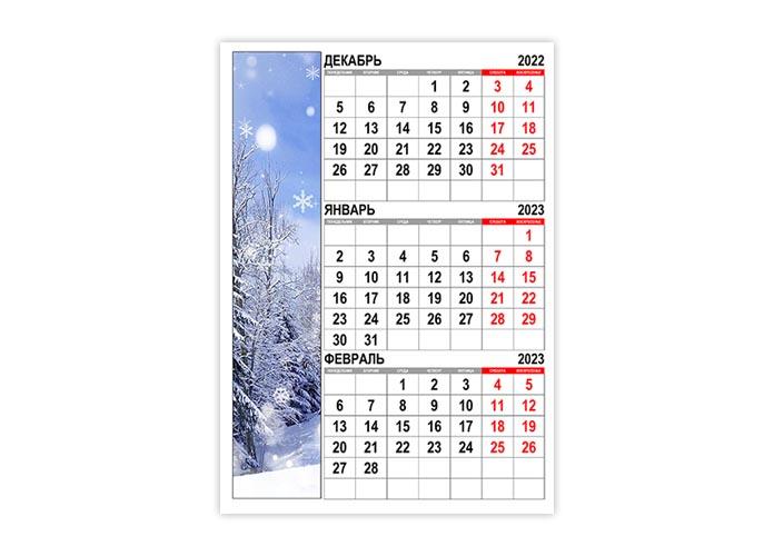 Календарь на зиму 2022-2023