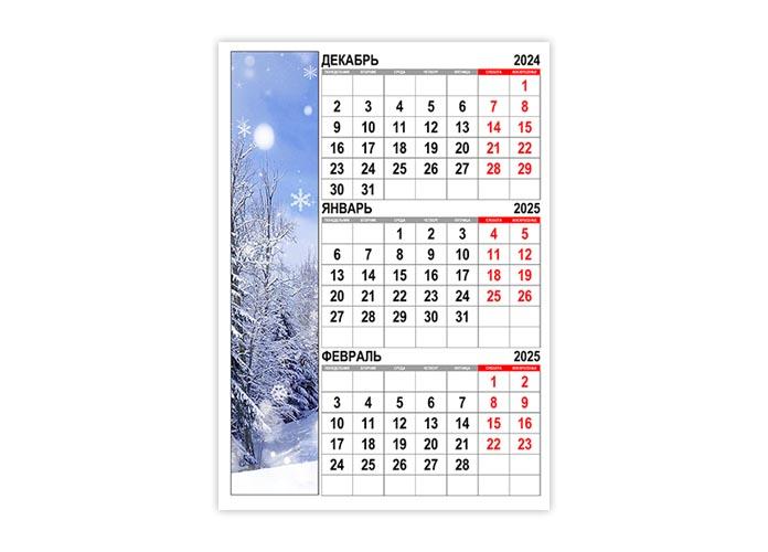 Календарь на зиму 2024-2025