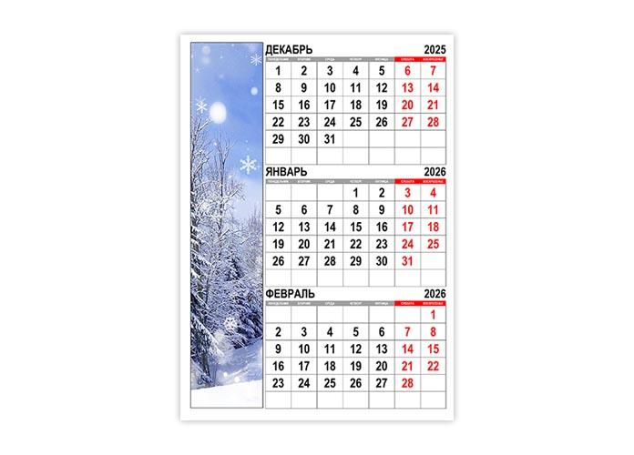 Календарь на зиму 2025-2026