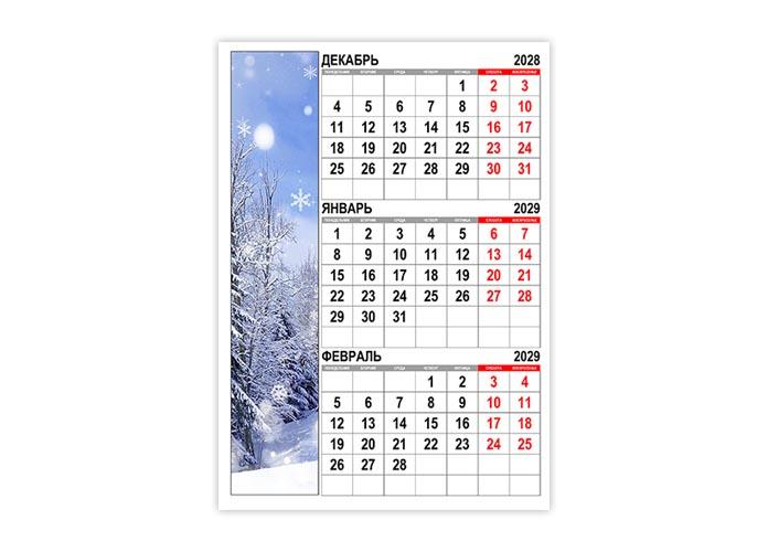 Календарь на зиму 2028-2029