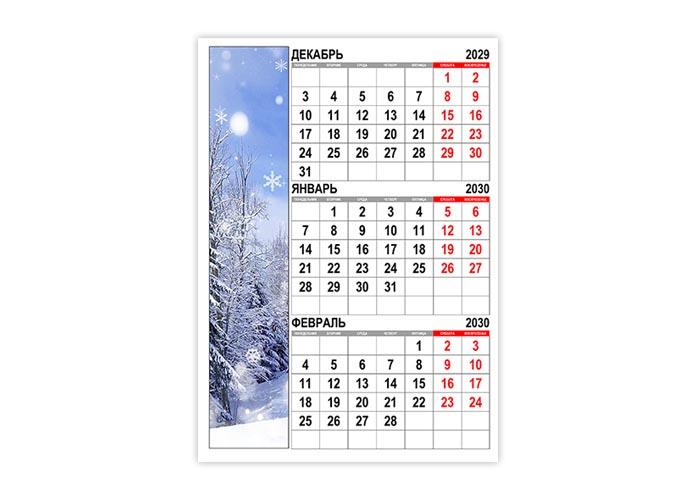 Календарь на зиму 2029-2030