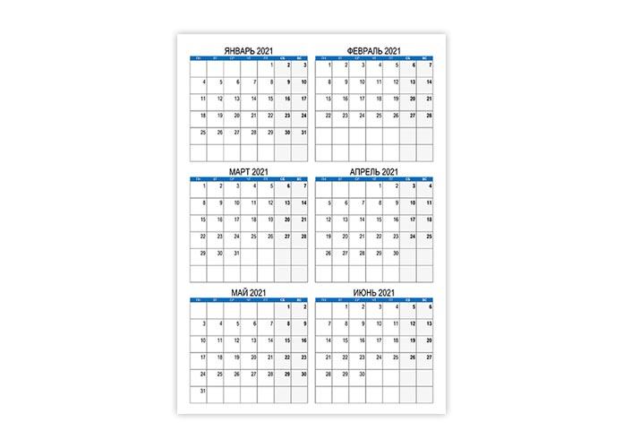 Календарь-планер 2021 по 6 месяцев на листе