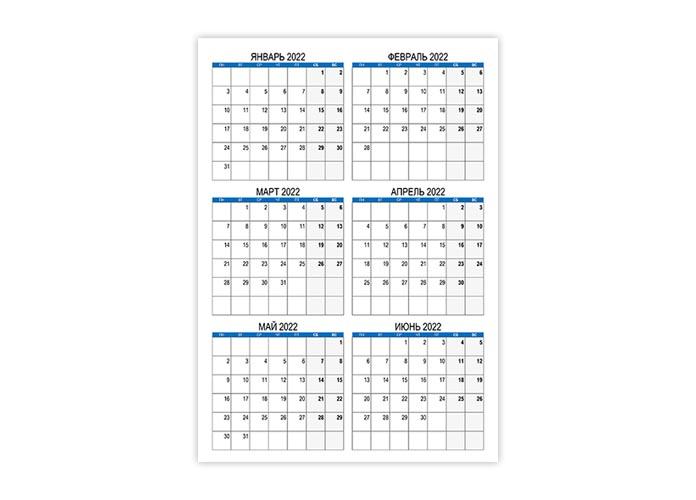 Календарь-планер 2022 по 6 месяцев на листе
