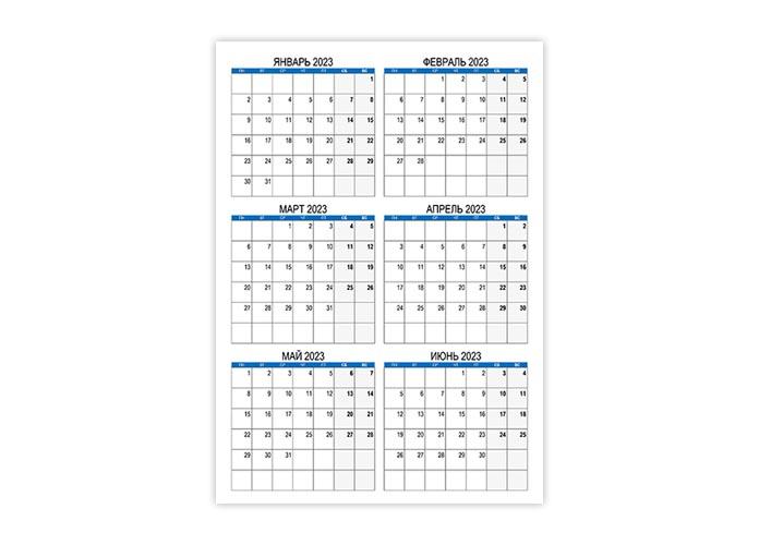 Календарь-планер 2023 по 6 месяцев на листе