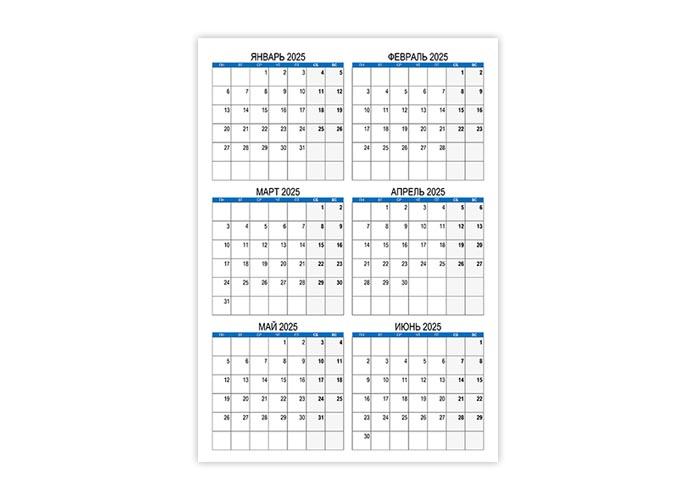 Календарь-планер 2025 по 6 месяцев на листе