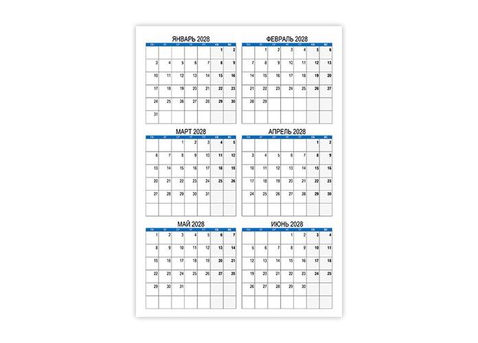 Календарь-планер 2028 по 6 месяцев на листе