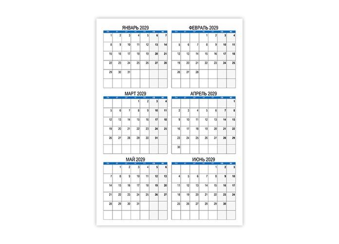 Календарь-планер 2029 по 6 месяцев на листе