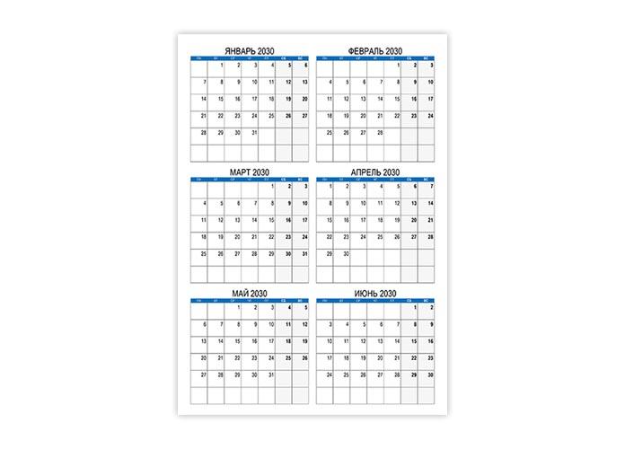 Календарь-планер 2030 по 6 месяцев на листе