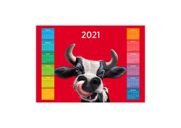 Смешной календарь 2021 с быком