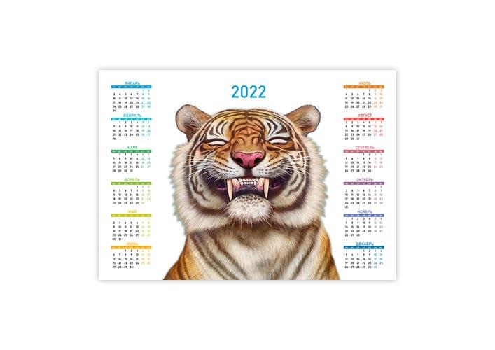 Смешной календарь 2022 с тигром