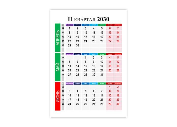 Календарь на 2 квартал 2030 года