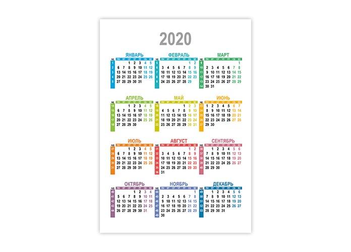 Вертикальный календарь 2020 с номерами недель