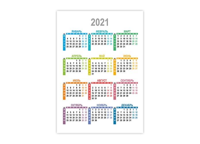 Вертикальный календарь 2021 с номерами недель