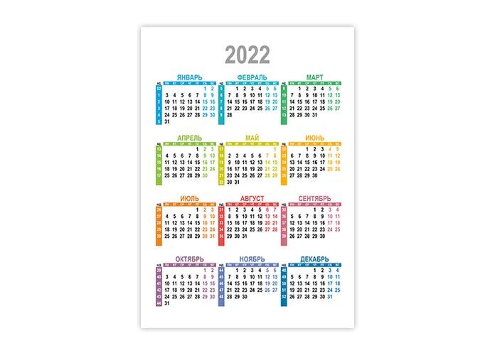 Вертикальный календарь 2022 с номерами недель