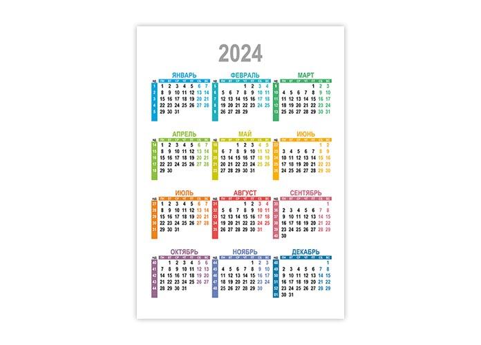 Вертикальный календарь 2024 с номерами недель