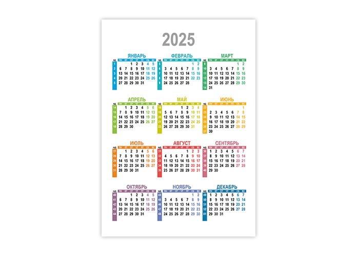 Вертикальный календарь 2025 с номерами недель