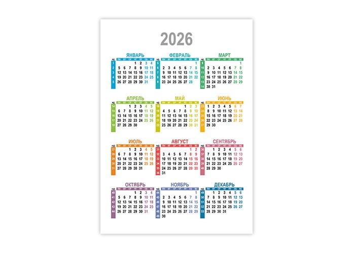 Вертикальный календарь 2026 с номерами недель
